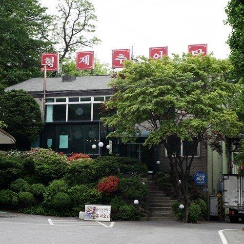korean old restaurant