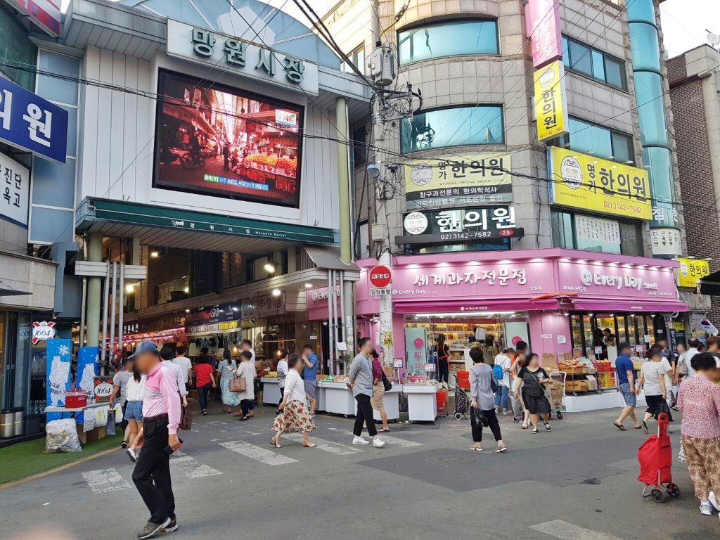 market seoul date course