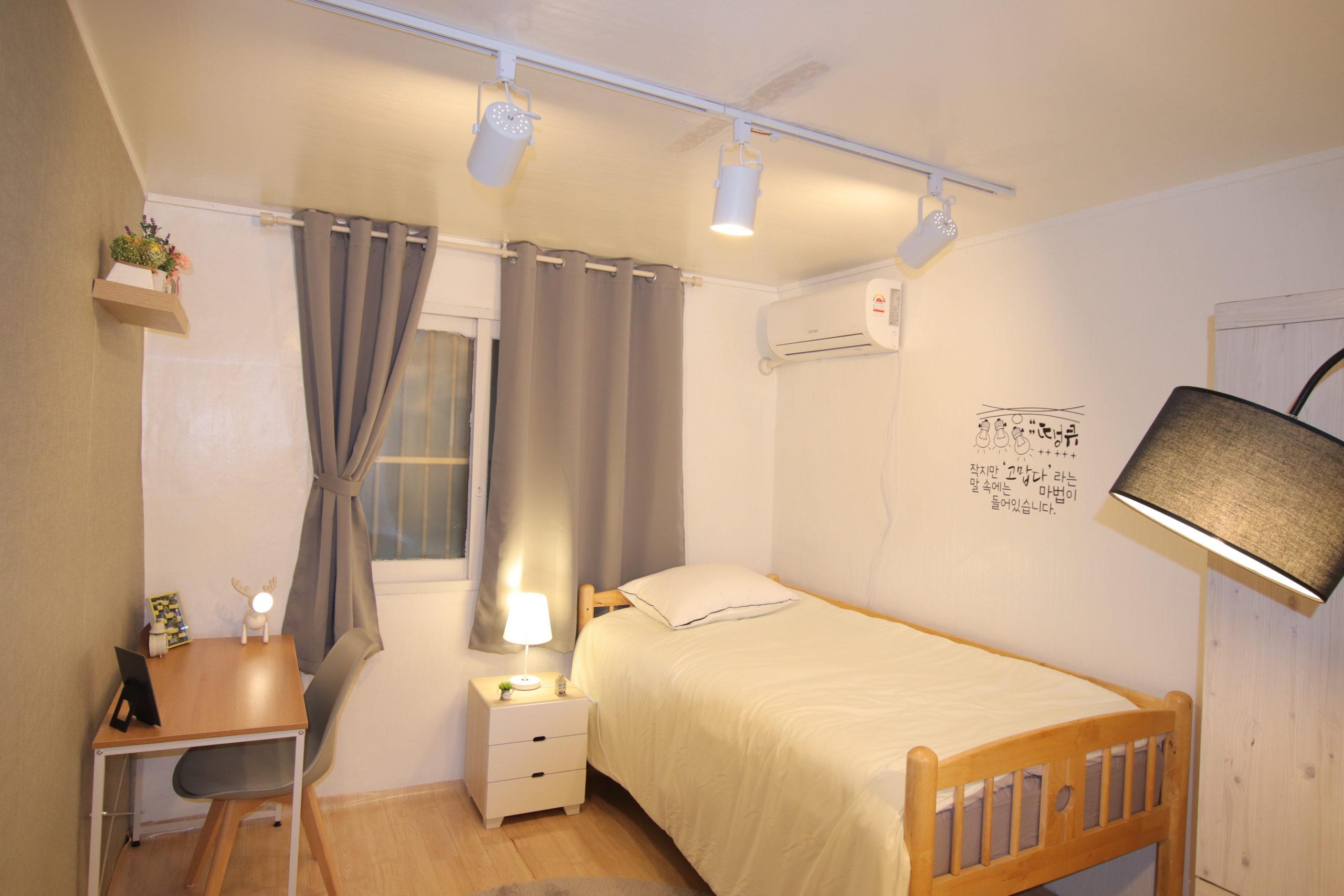 quarantine room example -Korea