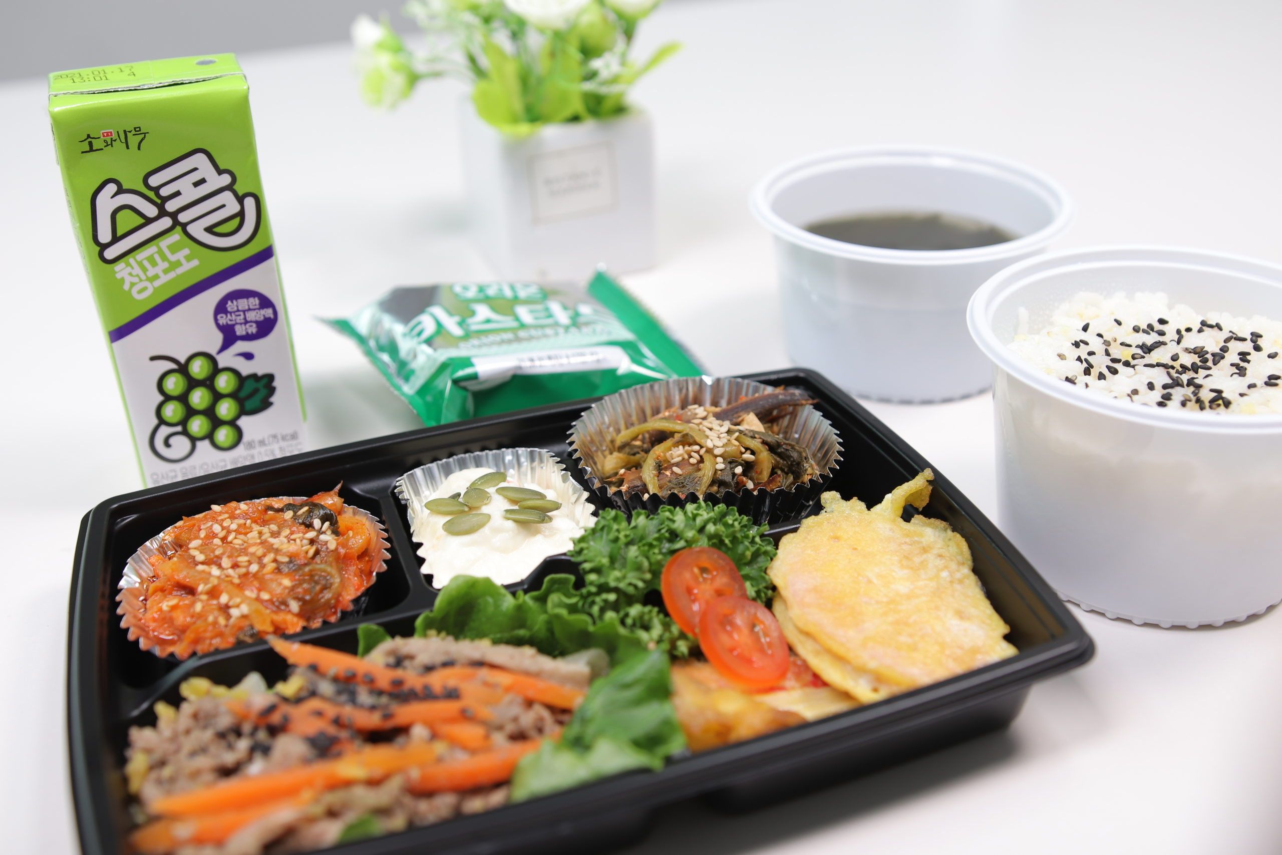 Quarantine meal example